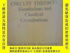 二手書博民逛書店CIRCUIT罕見THEORY:Foundations and
