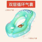 嬰兒游泳圈腋下圈 幼兒浮圈