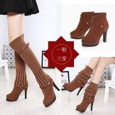 膝上靴 高跟過膝靴長靴女 細跟長筒靴顯瘦女靴子 防水臺毛線高筒靴 降價兩天