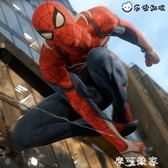 PS4游戲 漫威蜘蛛俠 新蜘蛛人 Spider-Man 小蜘蛛 中文帶特典預定 MKS摩可美家