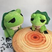 新款正版旅行青蛙鑰匙扣掛件小呱游戲毛絨公仔掛件擺件掛包包     韓小姐の衣櫥