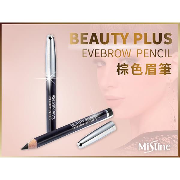 泰國 Mistine Beauty Plus No.462淺棕眉筆(1.2g)【小三美日】