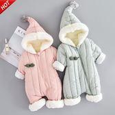 嬰幼兒羽絨棉服連身衣刷毛外套加厚冬裝爬服男女寶寶【奈良優品】