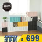 貨櫃椅 第二代 收納櫃 露營桌【R013...