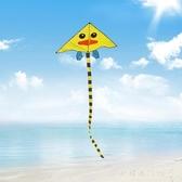 風箏線輪套裝濰坊卡通線輪兒童初學者大型成人微風易飛新款YYP 歐韓流行館