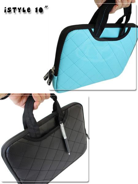 iStyle「菱格」10吋筆電手提包