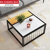 邊櫃 邊幾現代簡約客廳沙發邊櫃小茶幾簡約迷你行動邊桌長方形組裝角幾 NMS