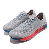 Under Armour 慢跑鞋 UA HOVR Sonic 4 灰 藍 紅 男鞋 跑鞋【ACS】 3023997100