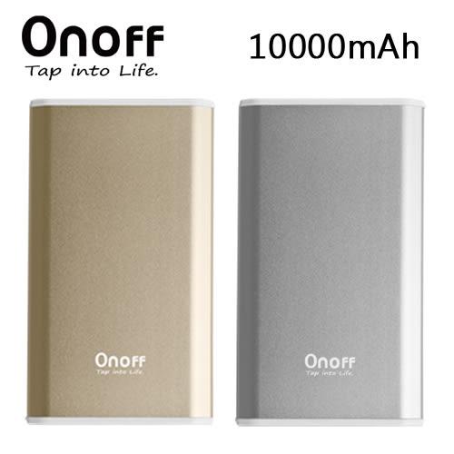 Onoff D3 10000mAh 金屬摺邊 行動電源 (手機)