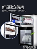 康寶XDZ65-B38 消毒柜家用小型立式迷你廚房雙門高溫商用碗筷碗柜yyp 220v