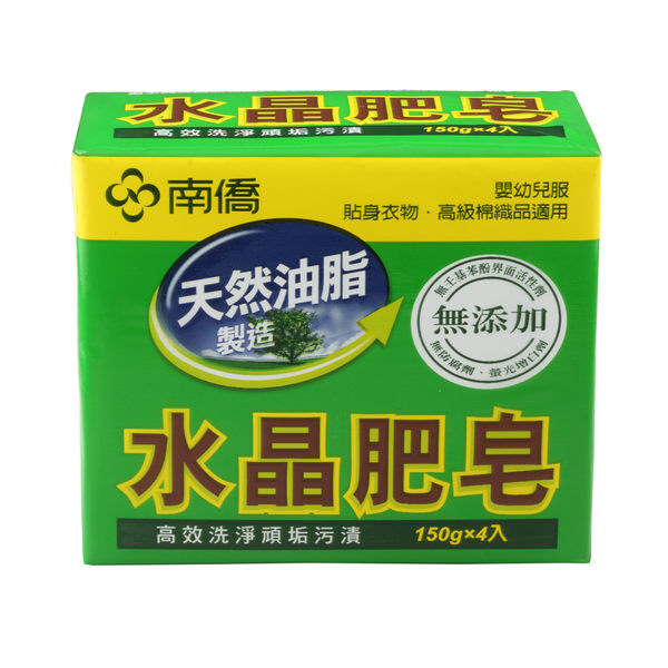 南僑水晶肥皂4入