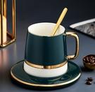 咖啡杯 歐式網紅咖啡杯小奢華套裝高檔英式下午茶茶具精致的高級輕奢杯子【快速出貨八折下殺】
