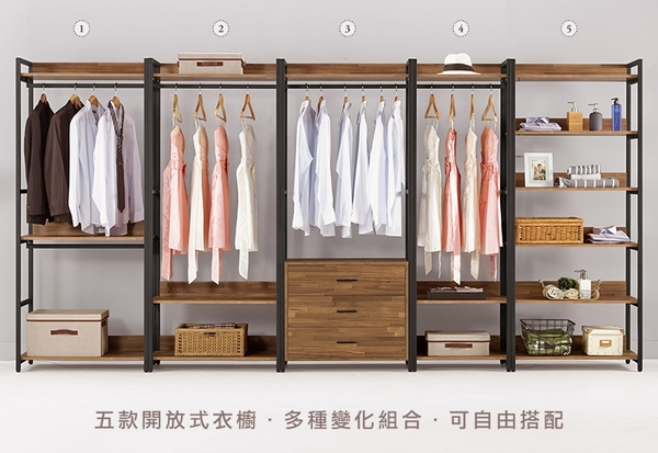 【森可家居】漢諾瓦5.2尺組合衣櫥 (編號1.5) 8CM574-6 開放式衣櫃 衣架 LOFT復古工業風  置物書架