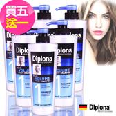 德國Diplona沙龍級豐盈亮采洗髮精600ml買5送1