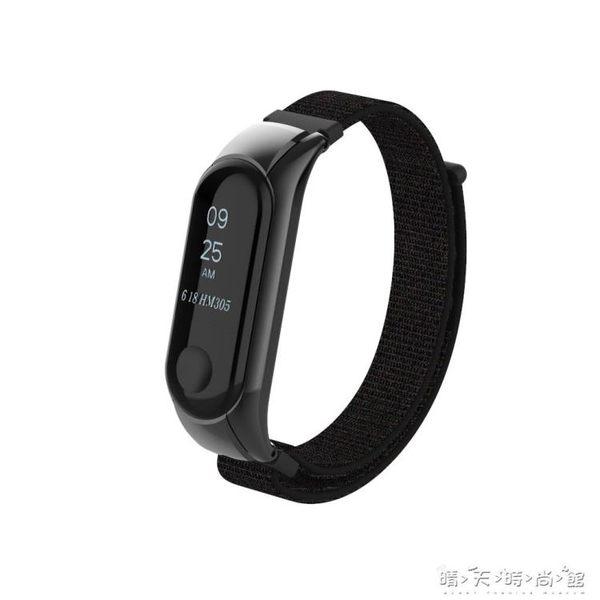 小米手環2/3代二三代NFC版尼龍回環錶帶腕帶金屬中框休閒替換腕帶 晴天時尚館