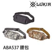 漁拓釣具 浜田LUKIA ABA537 黑色 (腰包)