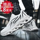 內增高男鞋 春季透氣內增高男鞋8CM韓版運動鞋男內增高鞋6cm休閒鞋增高潮鞋