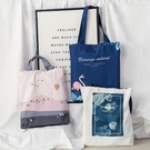 購物包 小清新帆布袋拉鏈款上班學生大容量購物袋子帆布包女單肩斜跨【快速出貨八折鉅惠】