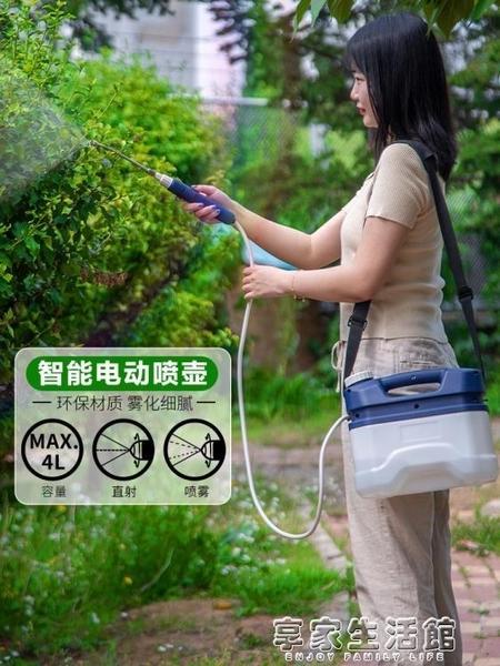 噴霧器 電動噴霧器噴水壺小型手灑水提式澆養花農用殺蟲消毒高壓專用
