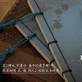 筆記本文具古風本子復古 韓國日記事本手賬本小清新 簡約創意學生 米娜小鋪