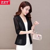 西裝外套 七分袖小西裝女春夏新款女修身韓版休閒短款西服外套薄款 雙12