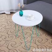 迷你北歐小茶幾現代簡約鐵藝床頭櫃圓形臥室休閒小圓桌簡易圓桌子qm    橙子精品