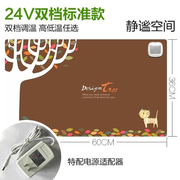 滑鼠墊加熱 保暖 電熱發熱辦公室桌面暖手墊電熱書寫墊24V 小艾時尚.NMS