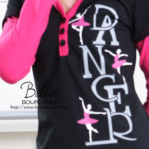 *╮寶琦華Bourdance╭*專業瑜珈韻律芭蕾☆雙配色假兩件式長袖長版上衣【BDW12B15】