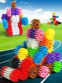 寶寶兒童益智拼裝齒輪玩具幼兒園小孩男孩拼插積木1-2-3-6周歲4歲WY 【快速出貨八折免運】