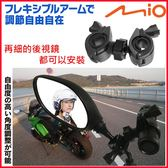 M733 m658 m655 m652 WIFI Plus mio MiVue U型固定座金剛王減震固定座行車紀錄器車架