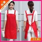 圍裙 圍裙定制LOGO圍裙正韓時尚防水廚房圍裙餐廳工作服 鉅惠85折
