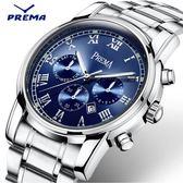 手錶 手表日歷防水韓版時尚學生表運動商務鋼帶男表皮帶石英男士手表薄