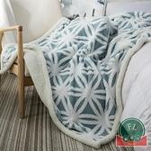 立體毯小毛毯羊羔絨蓋毯雙層加厚辦公室午休毯【福喜行】