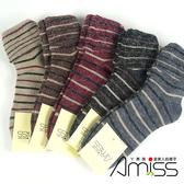(2雙入) Amiss【B022-6】條紋-翻口安格拉毛襪-短襪款