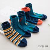 敲口愛恐龍款兒童襪襪組(5入)/ 衣櫃控-WardrobE / JW0021