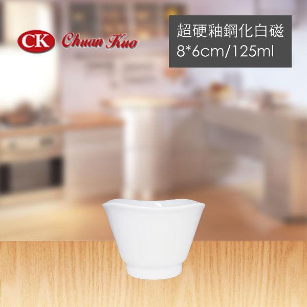 【CK】Sauce Dish 醬汁碗 (12入)