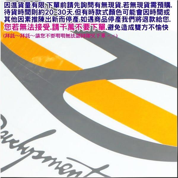 [00255669] 車身貼紙 EB043 (銀黃)