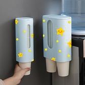 一次性杯子架免打孔飲水機放紙杯的置物架水杯杯架家用自動取杯器 阿卡娜