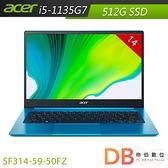 acer 宏碁 Swift 3 SF314-59-50FZ 14吋 i5-1135G7 Win10 FHD 筆電(6期0利率)-送星巴克飲料券2張