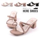 [Here Shoes] 乳膠鞋墊 6.5cm中跟拖鞋 皮革/絨面細帶 方頭套指粗跟涼拖鞋 MIT台灣製-KG082