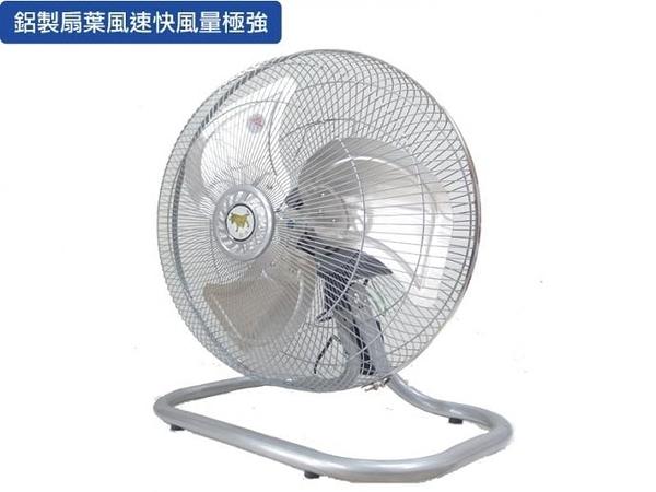 【艾來家電】【分期0利率+免運】金牛牌強力風扇 18吋桌扇(TH-182)
