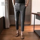 墜感小西褲男修身小腳九分韓版潮流男士商務休閒西服西裝褲子 韓國時尚週