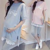 孕婦裝大呎碼夏裝套裝時尚款2018新款t恤短袖上衣連衣裙