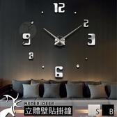 3D 立體壁貼 時鐘 大型 靜音 掛鐘 簡約風格 DIY 鏡面質感大小數字變化款 時尚 時鐘-米鹿家居