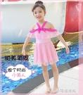 兒童泳衣 泳裝女孩中大童寶寶連身裙式可愛韓國公主小孩學生溫泉游泳裝 小宅妮