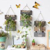 裝飾架 墻面裝飾水培花瓶壁掛創意房間墻壁飾掛件花藝植物家居墻上【中秋節禮物好康八折】