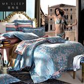 歐式提花四件套1.8m床上用品2.0緯紗全棉純棉被套床單雙人1.5   蓓娜衣都