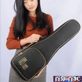 尤克里里包琴包23寸文藝可愛26寸21寸袋子琴盒尤克里里背包琴套袋 WJ百分百