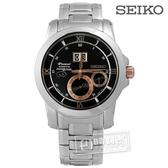 SEIKO 精工 / 7D48-0AR0D.SNP136J1 / Premier人動電能自動追時萬年曆不鏽鋼手錶 黑色 41mm
