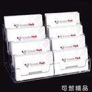 科記名片盒 展會專用多層名片架 商務辦公透明桌面名片座 可然精品